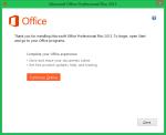 Office 2013 专业版 Plus  MSDN我告诉你